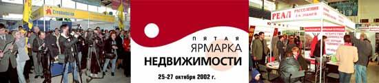 Михаил Москвин-Тарханов: